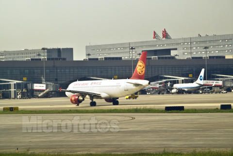 上海航空托运